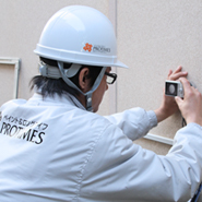 劣化箇所を見つけ出す 建物調査診断