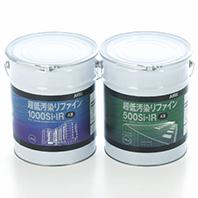 超低汚染リファインSi-IR(アステックペイントジャパン)