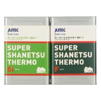 スーパーシャネツサーモシリーズ(スーパーシャネツサーモF)(アステックペイントジャパン)