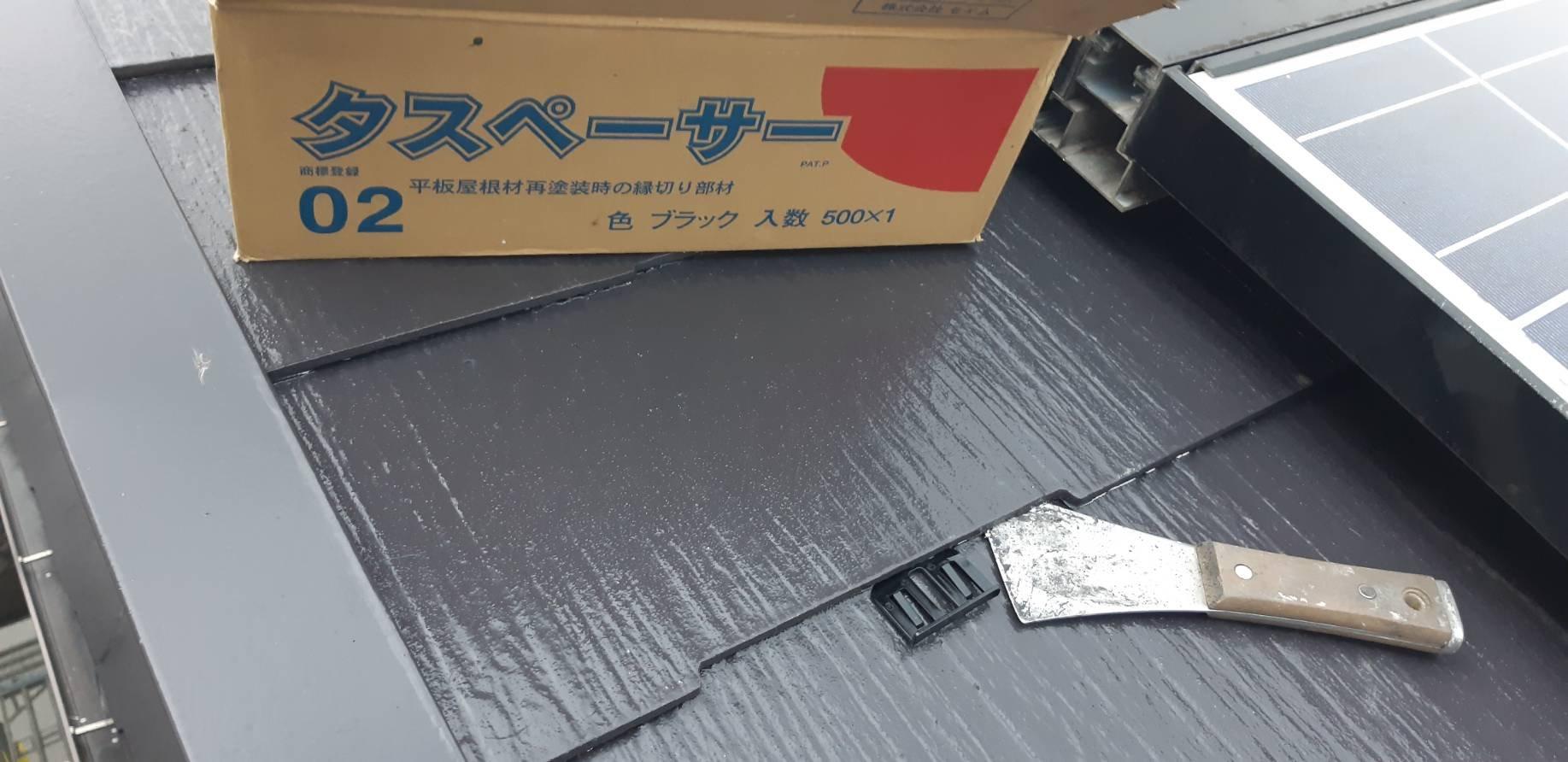 福岡県古賀市美明S 様邸施工5日目屋根縁切り上塗り外壁中塗り付帯塗装作業